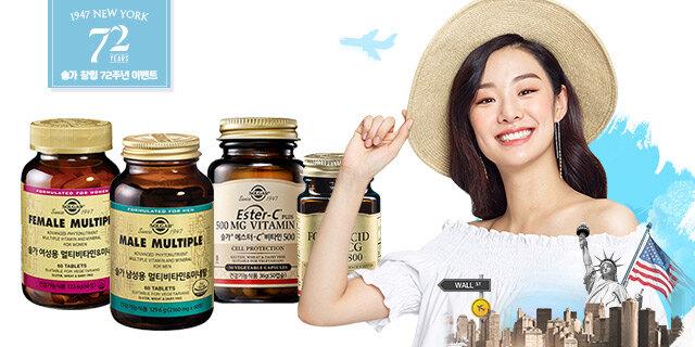 [솔가] 솔가 창립 72주년 브랜드위크!