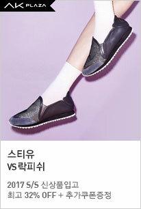 티아이포맨 2014 s/s 신상품입고 추가할인쿠폰증정