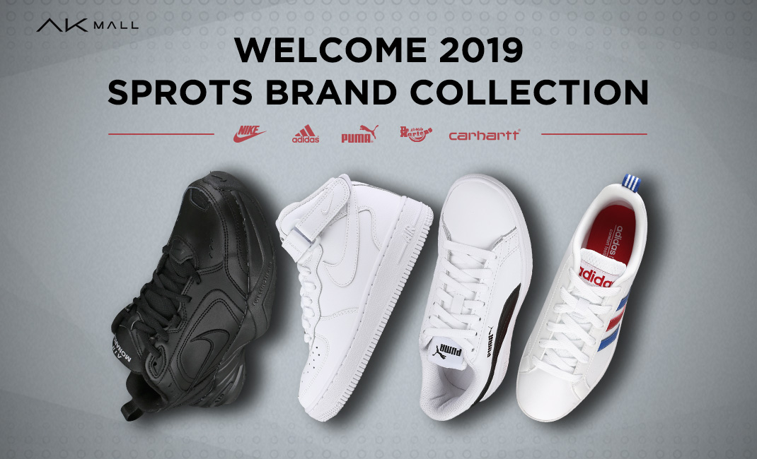SPORTS BRAND COLLECTION