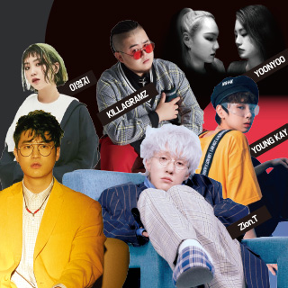 KOREA HIPHOP MUSIC FESTIVAL 초대이벤트