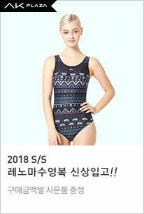 AK플라자 스포츠 신학기 가방 대전 브랜드별 최대 17%쿠폰+사은품 증정