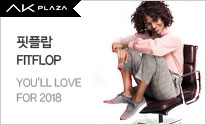 [AK PLAZA] 핏플랍 S/S NEWCOLLECTION