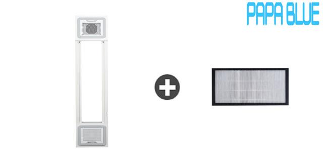[특가]파파블루 환기형 공기청정기 V2