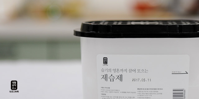 [생활공작소] AKmall 단독 브랜드위크