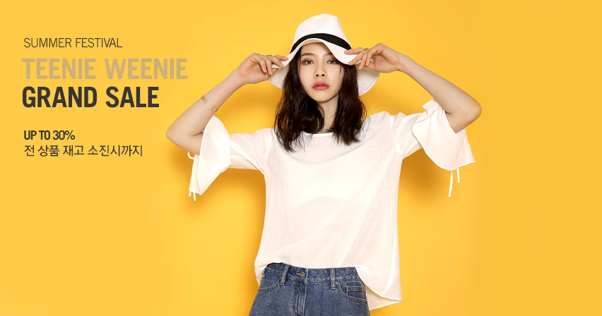 SUMMER FESTIVALTEENIE WEENIEGRAND SALEUP TO 30%전 상품 재고 소진시까지