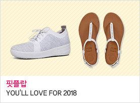 핏플랍YOU'LL LOVE FOR 2018