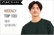 WEEKLY TOP 100매주 업데이트!
