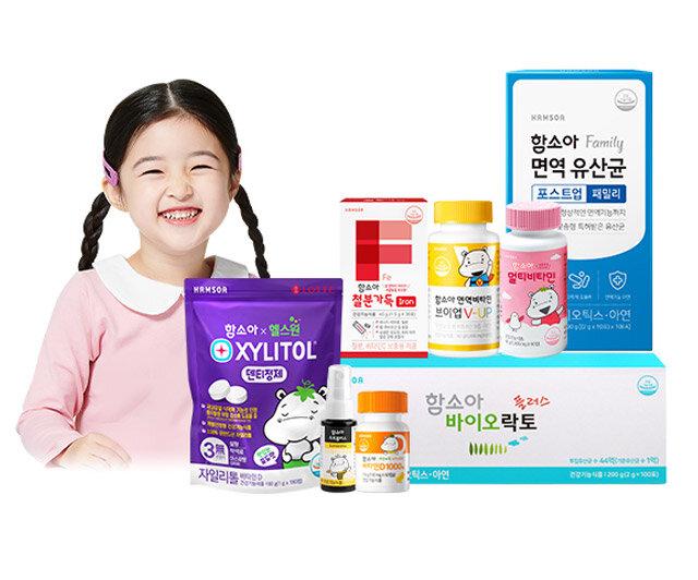 함소아 브랜드위크