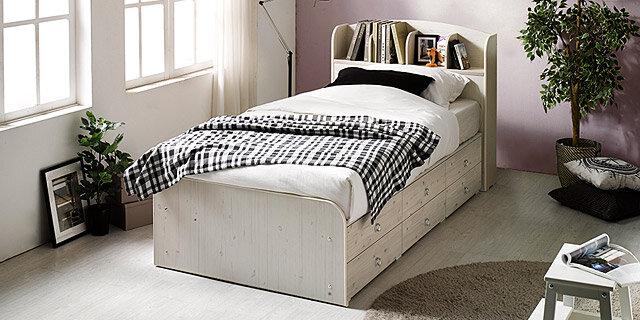 [인티펠] 침대,책상 여름방학 특집전