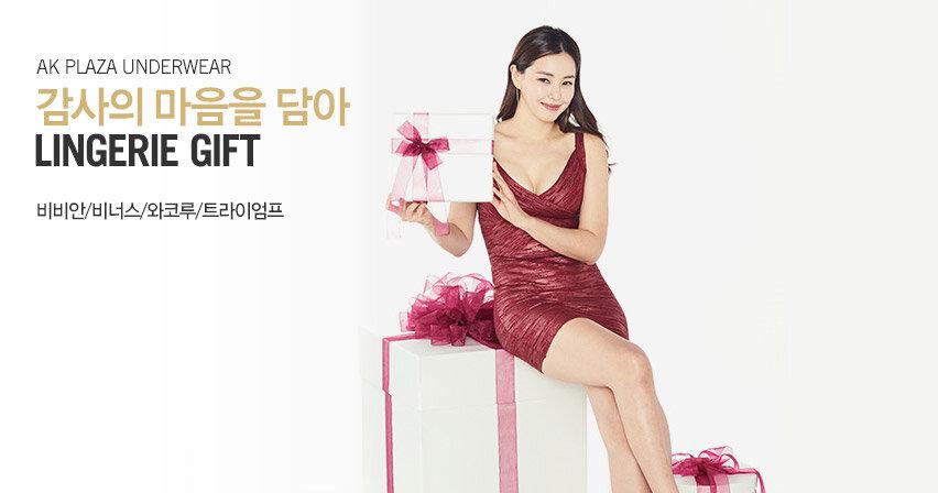 AK PLAZA UNDERWEAR감사의 마음을 담아 드리는lingerie gift~♡비비안/비너스/와코루/트라이엄프
