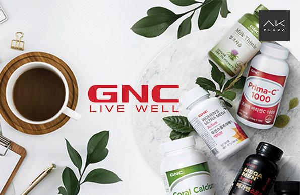 온 가족 맞춤 영양설계! GNC