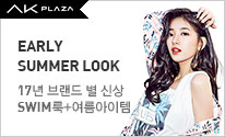 [AK_PLAZA]진유니 WELCOME SUMMER