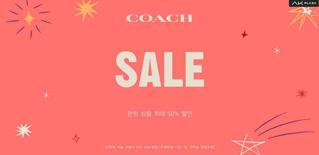 COACH 온라인 공식 스토어
