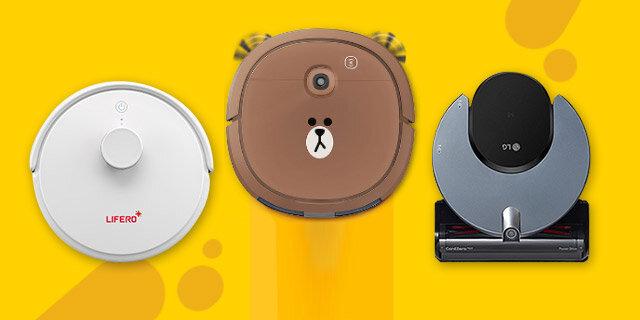 우리집 청소요정, 로봇청소기