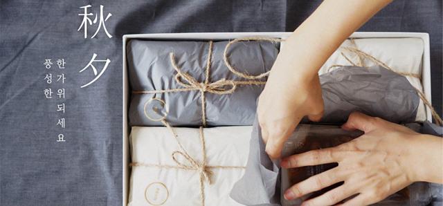 [16年 추석] 마이빈스 더치커피 선물세트