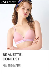 Bralette Contest