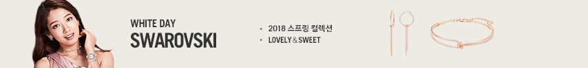 SWAROVSKI , WHITE DAY2018 스프링 컬렉션LOVELY & SWEET