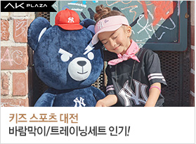 키즈 스포츠 대전바람막이/트레이닝세트 인기!