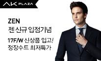 [AKPLAZA]백 남성_ZEN 신규입점 (젠)