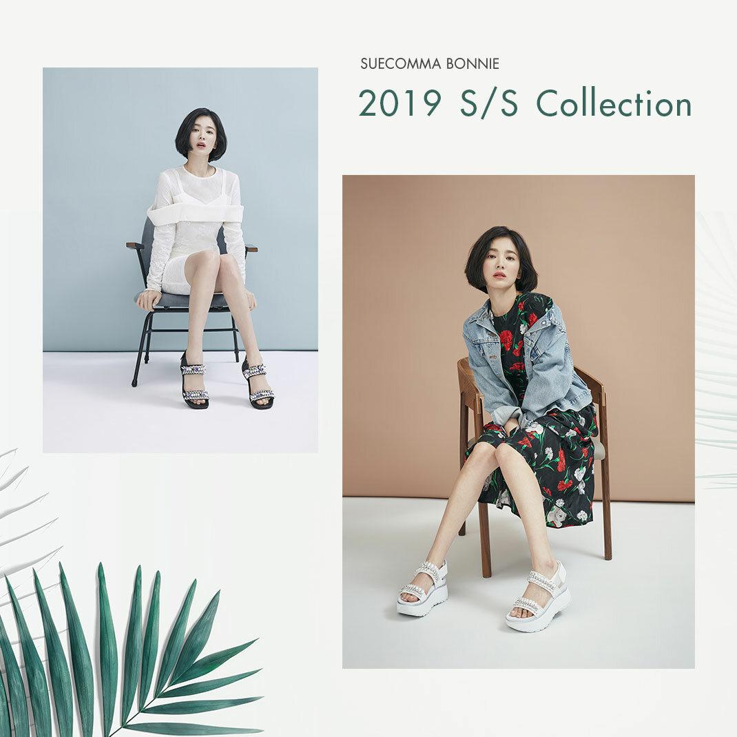 [송혜교pick]슈콤마보니 COLLECTION