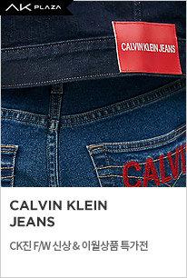 프리미엄 데님 Calvin Klein jeans
