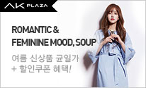 분당점 SOUP NEW ARRIVALS
