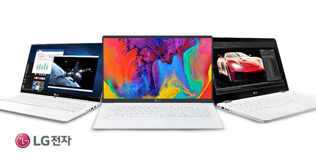 LG 노트북 모음전
