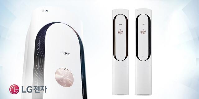 LG 휘센 에어컨 인기상품 모음전