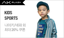 gift for kids SPORTS collection