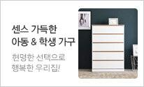 [베르디가구]수납장/서랍장/책상모음