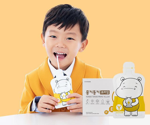 함소아 가을맞이 브랜드위크