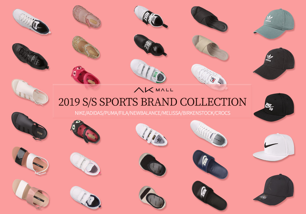 2019 S/S SPORTS BRAND COLLECTION