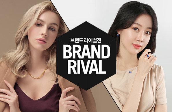 [라이벌] 수앤진골드 VS 비앤비골드