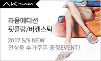 [AK PLAZA] 핏플랍 S/S COLECTION