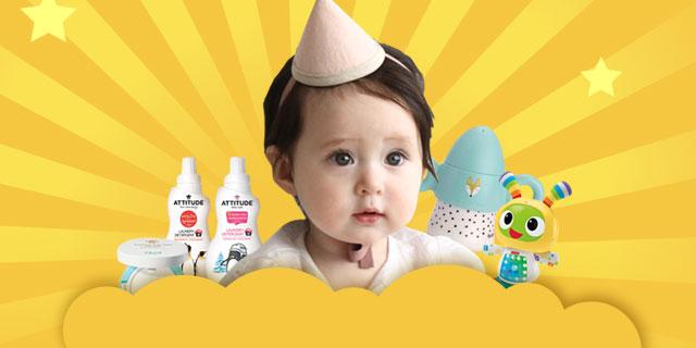 2017년 상반기 결산! 유아동 브랜드