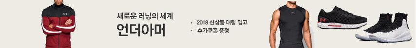 2018SS 신상입고 + 추가쿠폰 증정!