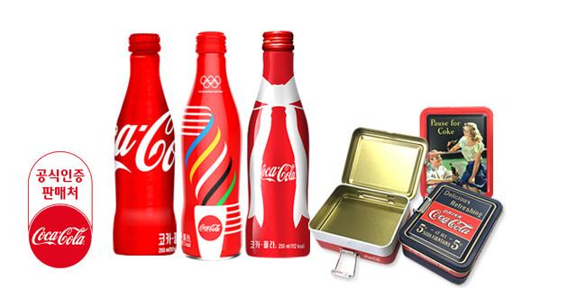 코카콜라구매시 한정판 틴케이스 증정