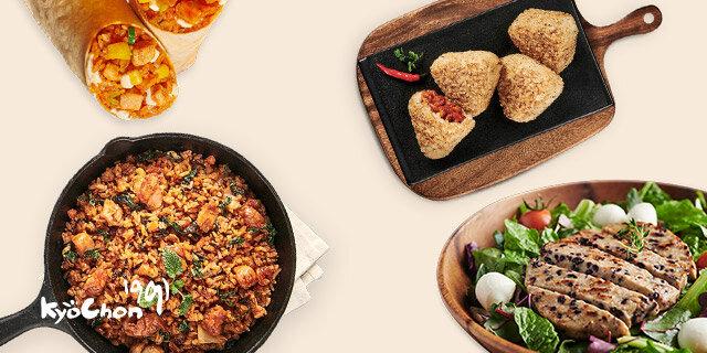 ★집에서 먹는 교촌 닭가슴살&간편식