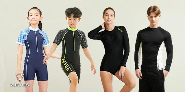 제테스 수영복/래쉬가드 모음전