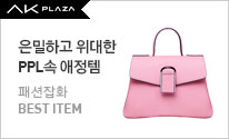 [AKPLAZA] 'PPL' BEST ITEM