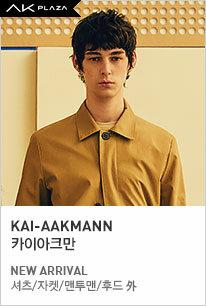 카이아크만 2014 S/S 신상 품목 40~50% 가격인하!