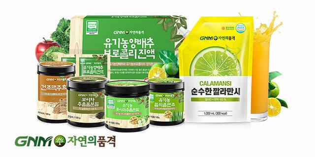 [GNM자연의품격] 여름건강 완전정복!