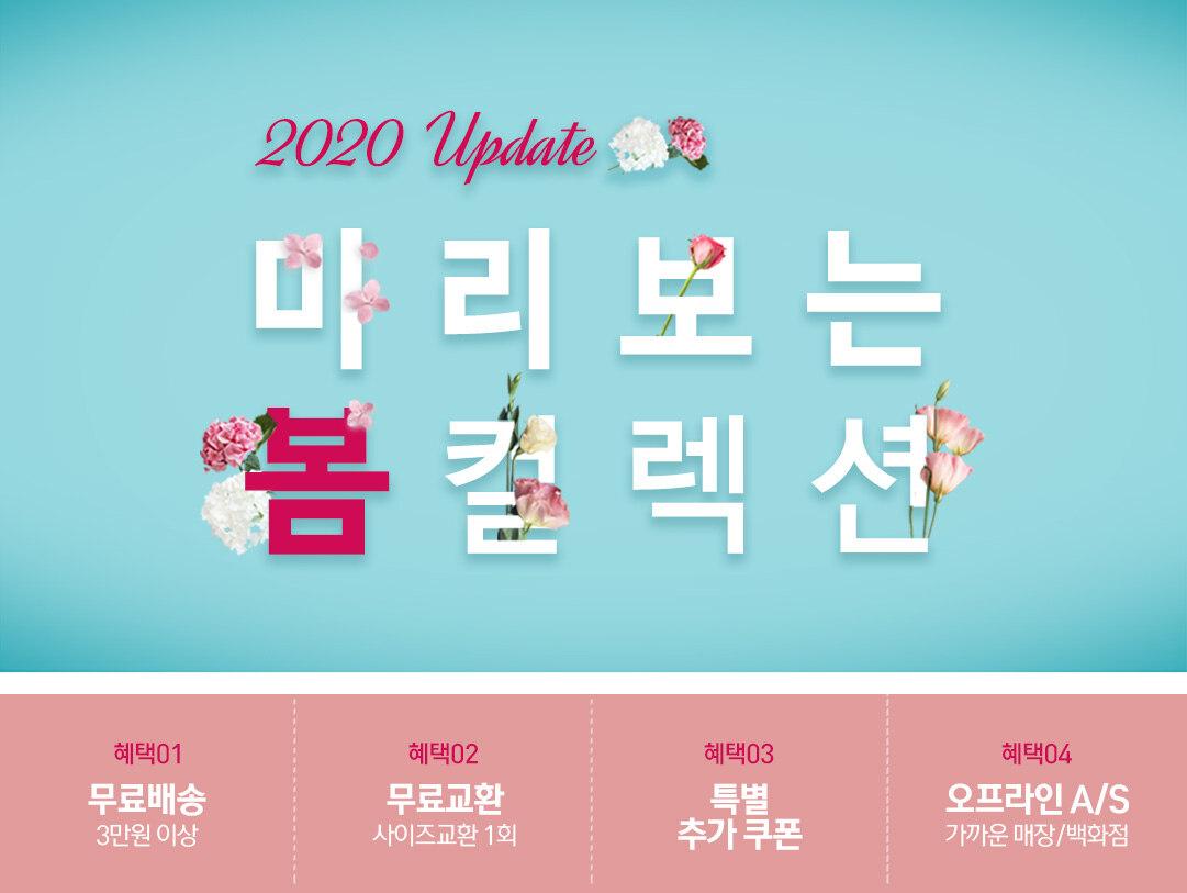 [금강제화]20SS 로퍼/퍼프스/정장화