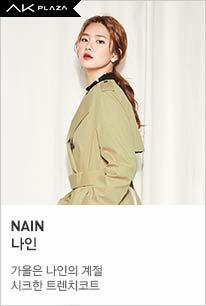 나인(NAIN)