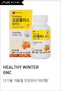 Healthy Winter with GNC