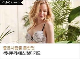 좋은사람들 통합전 섹시쿠키/예스/보디가드