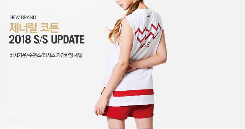 NEW BRAND제너럴 코튼2018 S/S UPDATE비치가운, 숏팬츠, 티셔츠 기간한정 세일!