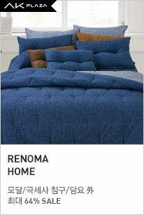 포근한~ 침실 연출은 레노마 홈!