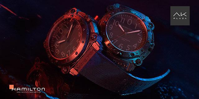 해밀턴 시계