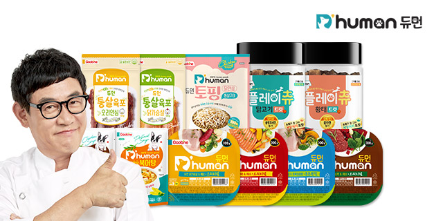 [듀먼]경규픽 자연화식/사료/국산간식